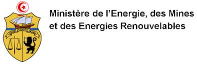 logo-ministere-energie-mine-energies-renouvelables